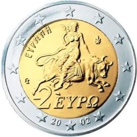 eurogrecia2e